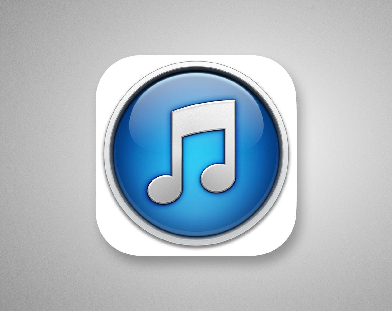 Как вернуть и настроить боковое меню в iTunes 11