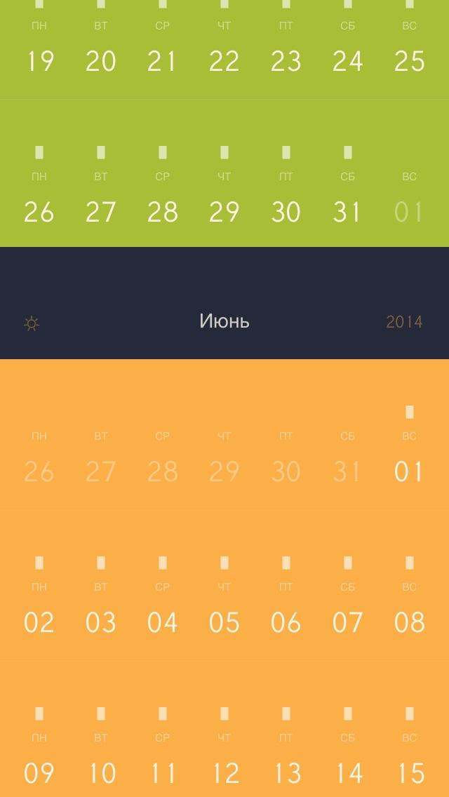 Весенние месяцы — зеленые, летние — желтые