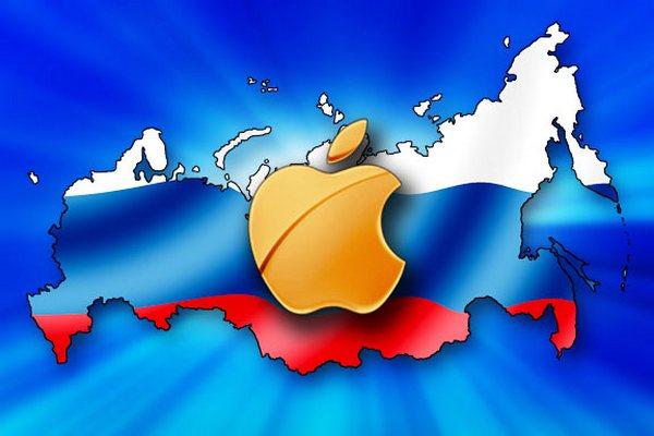 Капитализация Apple превысила объем российского фондового рынка