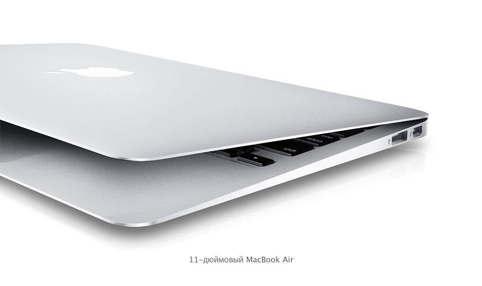 macbook-air-gallery3-2013_GEO_EMEA_LANG_RU