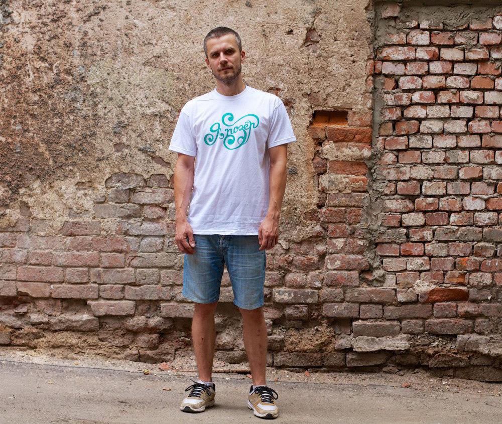 """Рабочие столы: Дмитрий Жуков, арт-директор стартапа """"Купи батон!"""""""