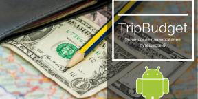 TripBudget поможет спланировать финансовые расходы в путешествии