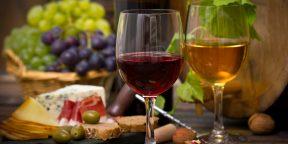 ИНФОГРАФИКА: Как найти лучшее сочетание еды и вина