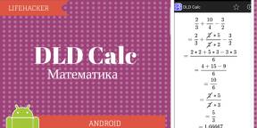 DLD Calc - калькулятор для Android с пошаговым решением примеров