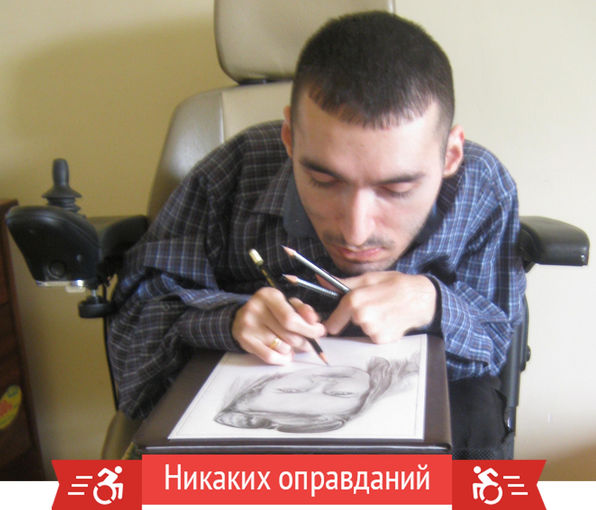 Никаких оправданий: «Я люблю людей» – интервью с художником Врежем Киракосяном