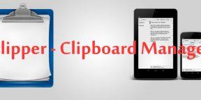 Clipper: менеджер буфера обмена для Android