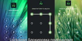 Lockdown: один из самых мощных и красивых блокировщиков для Android
