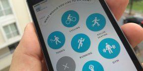 Приложение yep: бег как лучший способ освоиться в новом городе