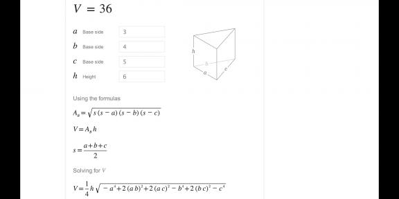 Используйте геометрический калькулятор Google для быстрых расчетов