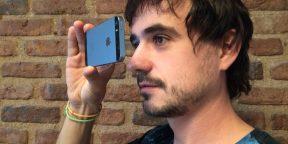 Смартфон поможет решить проблему забытых очков