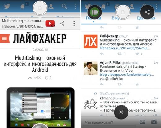 Link Bubble для Android: такой подход к мобильному серфингу вы еще не видели