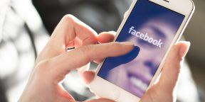 Почему Facebook теряет подростков? Мнение Даны Бойд