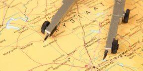 Как легко измерить расстояние или рассчитать площадь на карте Google