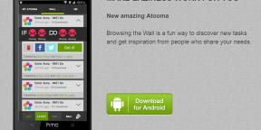 Atooma - мобильный аналог IFTTT для Android