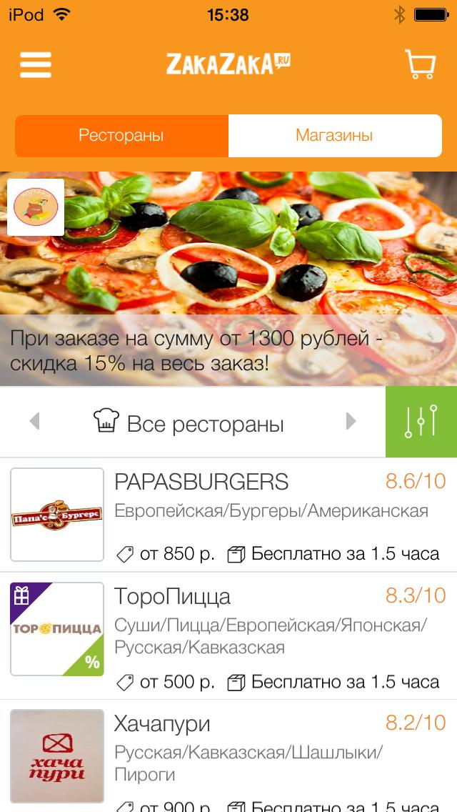 обзор работа удаленная в ресторанах москвы его так ценят