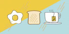 Как сделать свое утро действительно добрым