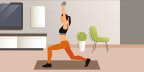 Как сделать дома тренажерный зал и начать заниматься