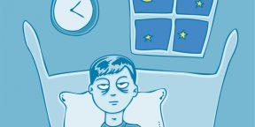 ИНФОГРАФИКА: 8 нетрадиционных способов помочь себе заснуть
