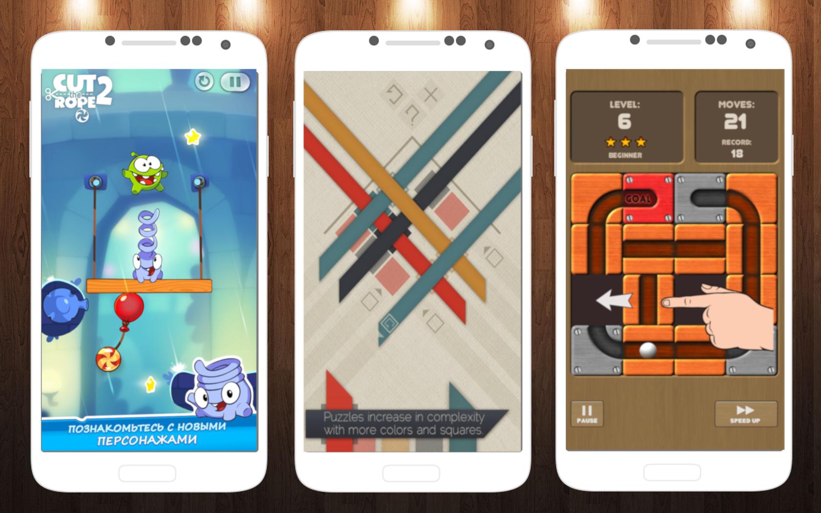 Умные головоломки v1.46 для Android