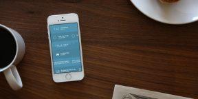 Morning - приложение, с которого начинается день