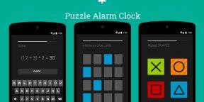 Как забыть о кнопке откладывания будильника с Puzzle Alarm Clock