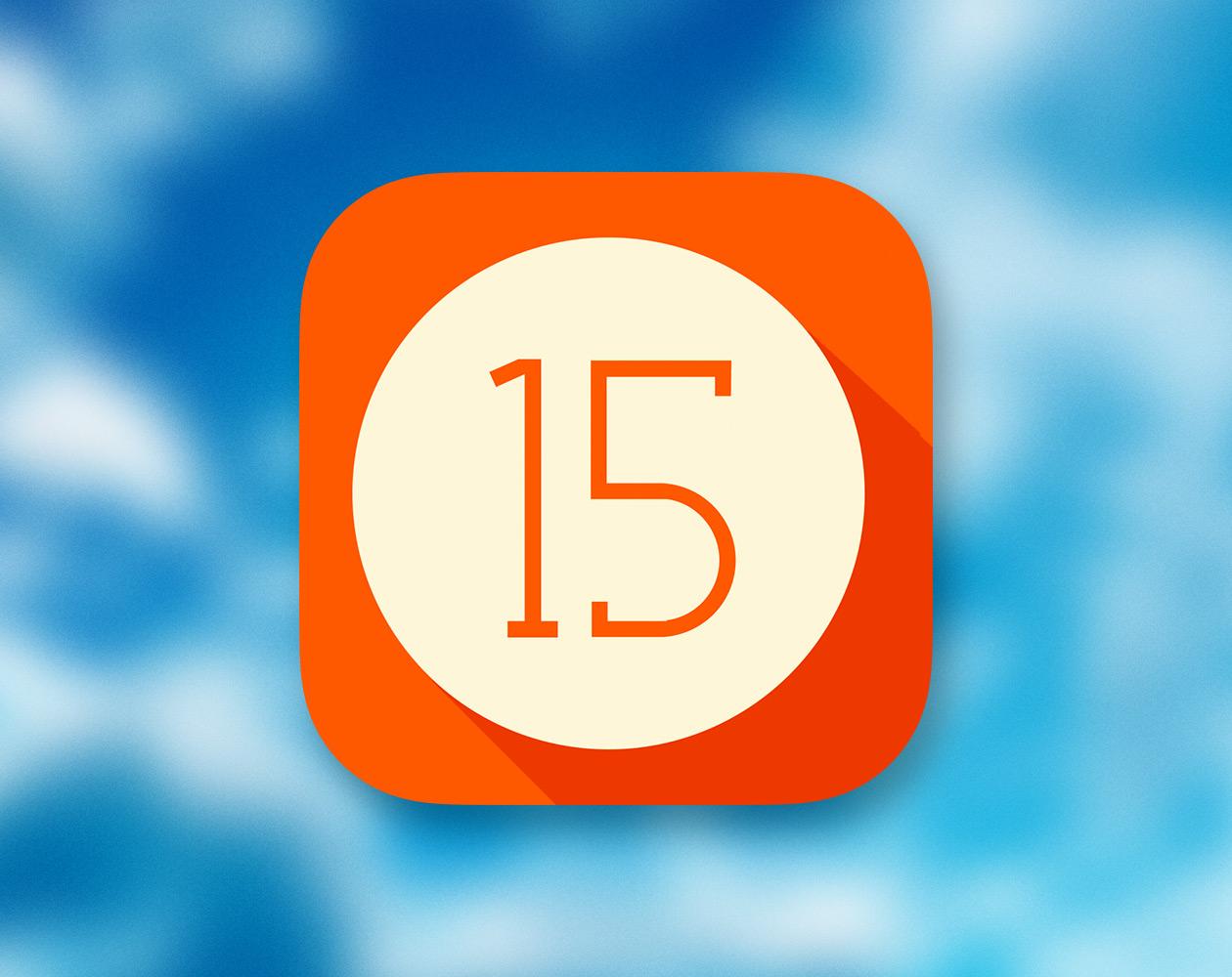15 Coins: отличный тайм-киллер для iOS