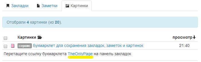 Socks proxy украина приватные прокси-листы