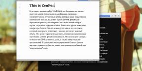 Для написания текстов вам нужен теперь только ZenPen