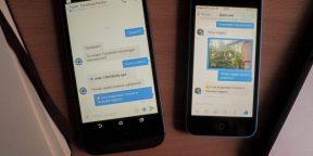 Facebook Messenger: самое большое обновление мессенджера