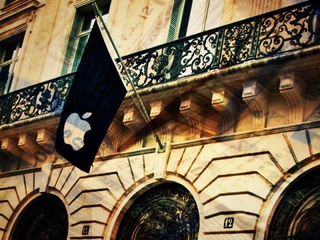 Apple объявит о результатах 2-го финансового квартала 23 апреля