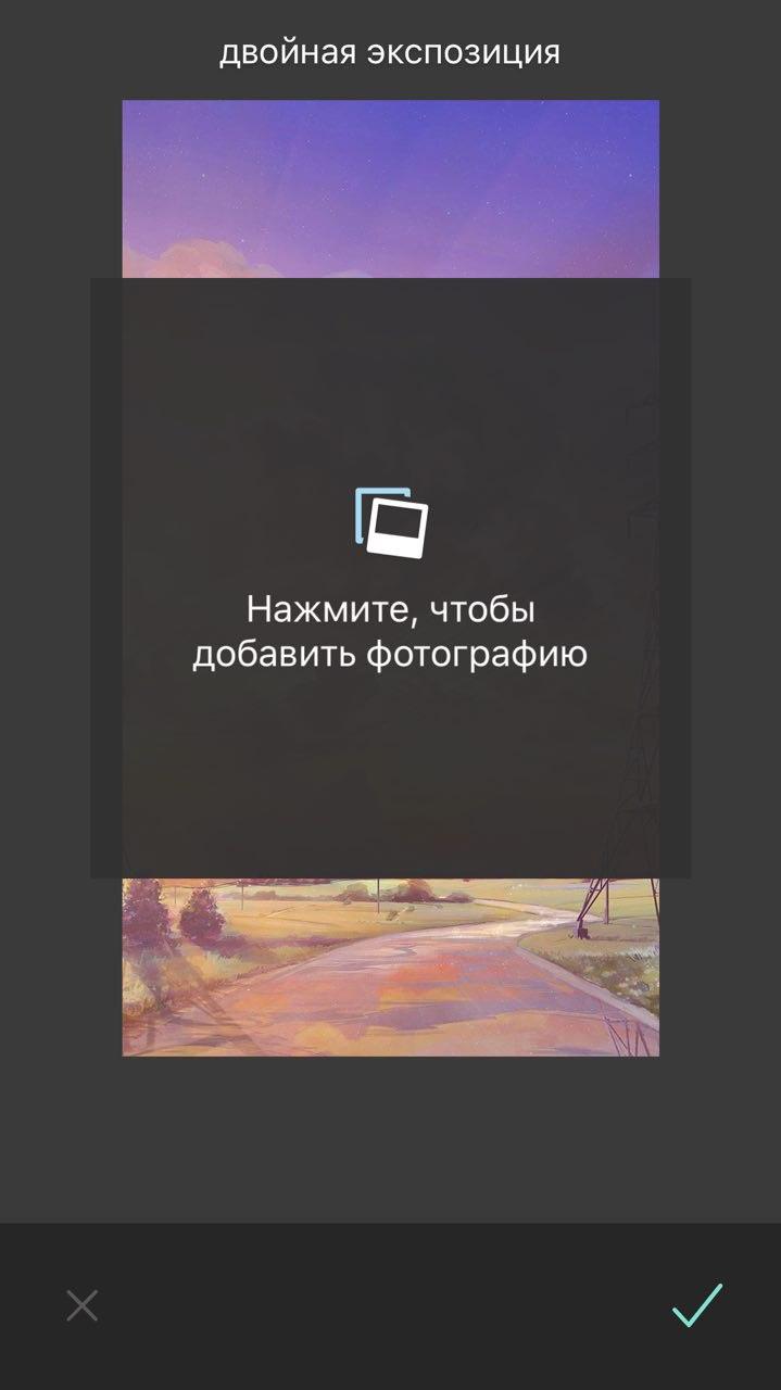 Приложение которое делает из фото мультяшный рисунок андроид