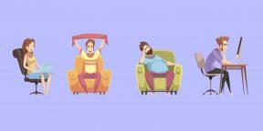 Как сохранить здоровье, сидя по 8 часов в день