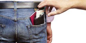 Как хранить деньги и документы в путешествии