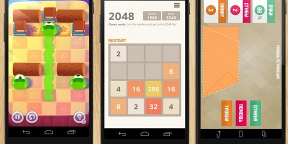 Умные игры для Android: Pudding Monsters, Paperama, 2048