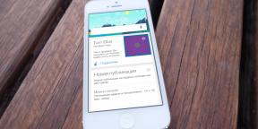 Обновленный Google Now для iPhone - прощай, Siri