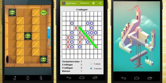 Умные игры для Android: Push the Box, крестики-нолики и Monument Valley