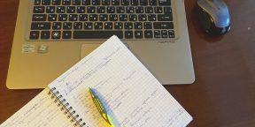 Почему стоит отказаться от клавиатуры и писать от руки