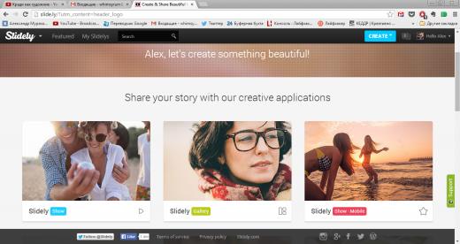 Slidely: как превратить свои фотографии в коллажи
