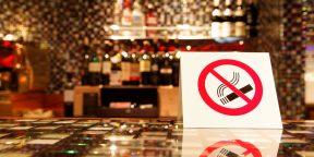 Как наказать курильщика. Часть 2. Где еще нельзя курить