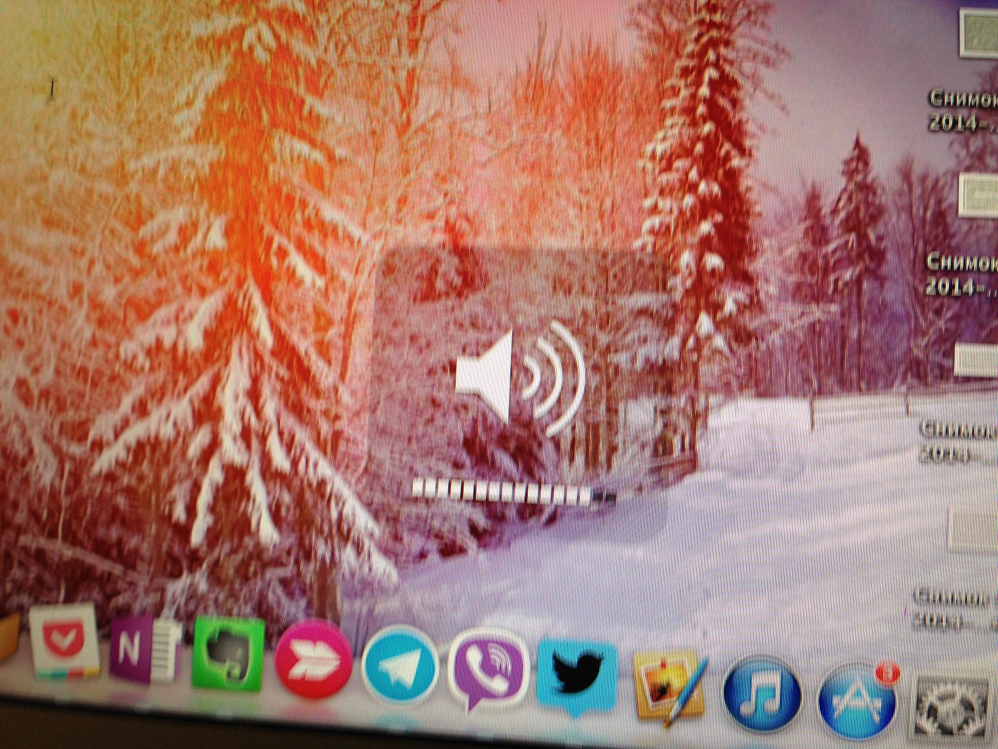 Как отключить раздражающий звук при изменении громкости в OS X