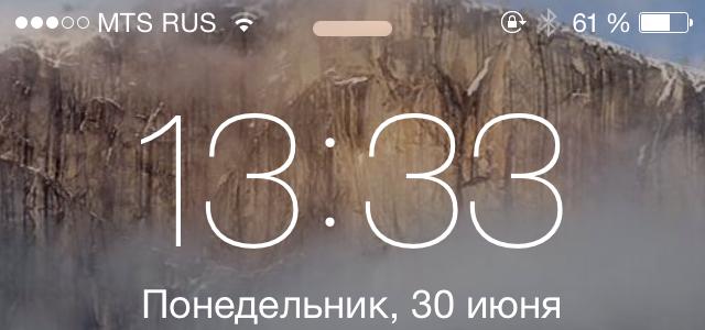 Что означают символы в верхней статусной строке iOS-устройств