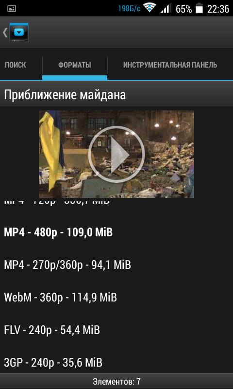 Смотреть видео секс чтобы быстро загружалось и не регистрироваться и не скачивать фото 260-567