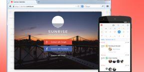 Sunrise Calendar — календарь, который должен вам понравиться