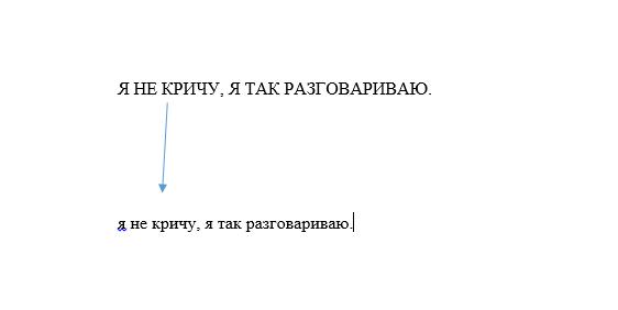 Программа для работ с текстом