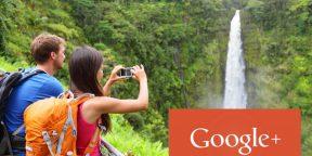Все превосходные функции фотосервиса Google+