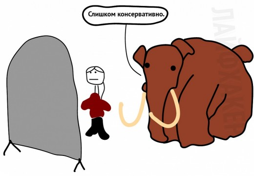 Мамонт-05