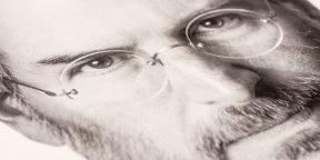 Почему сотрудники Apple ненавидели оставаться с Джобсом один на один