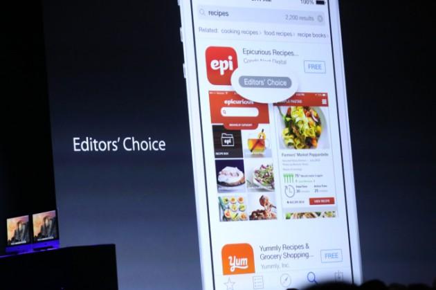 Новые функции в App Store