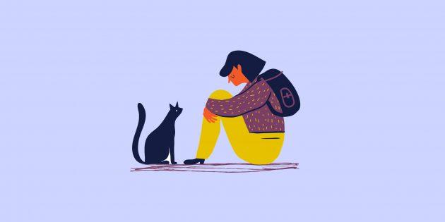 25 вещей, которые поймут только интроверты