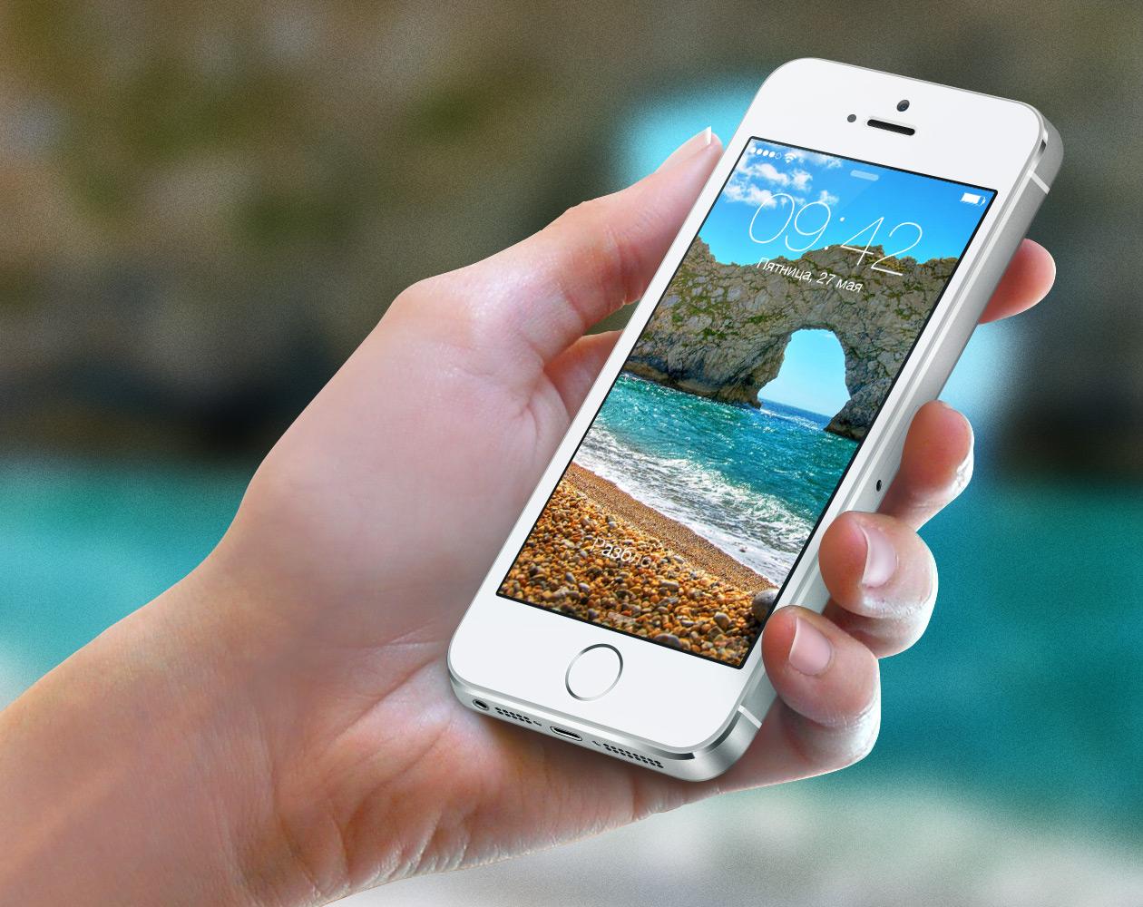 Обои для iPhone: Лето, ах, лето…